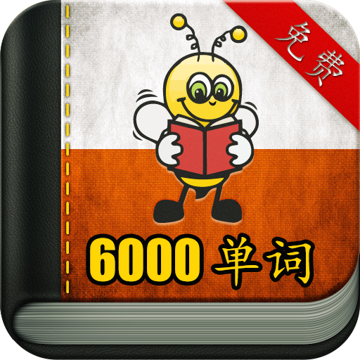 学习波兰语 6000 单词 教育 App LOGO-APP試玩