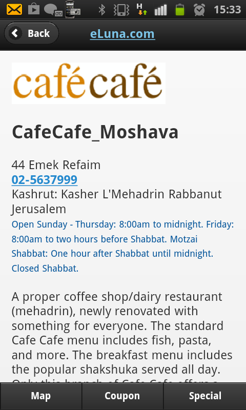 eLuna kosher restaurants- screenshot