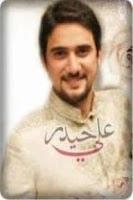 Screenshot of Farhan  Ali