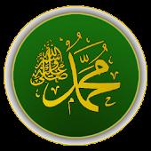 Sahih Al Bukhari Pro