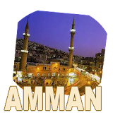 Amman City Guide