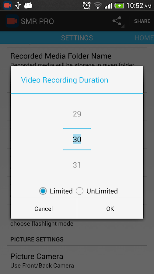 how to tell phones sound recording quality