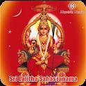 Sri Lalitha Sahasranama FREE