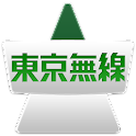 Taxi TokyoMusen icon