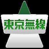 Taxi TokyoMusen