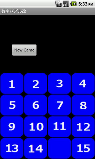 Numbers Slide Puzzle
