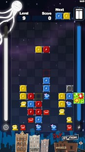 PETI - Free Puzzle game - screenshot thumbnail