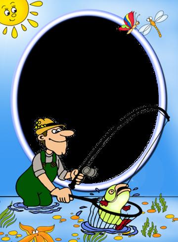 фоторамки для рыбака шаблон