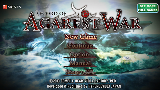 RPG Record of Agarest War- screenshot thumbnail