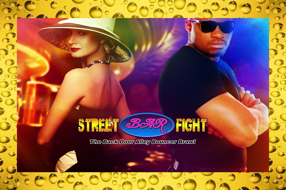 Street Bar Fight: Back Door - screenshot
