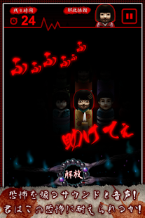 Kokeshi+- screenshot thumbnail