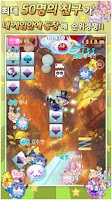 Screenshot of 토끼굴속 앨리스 for Kakao