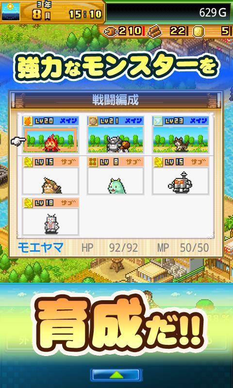 開拓サバイバル島 screenshot #5