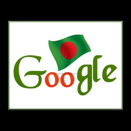 Google Bangla