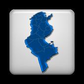 Bi3Wechri Tunisie