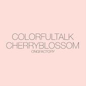 ColorfulTalk-CherryBlossom카톡테마