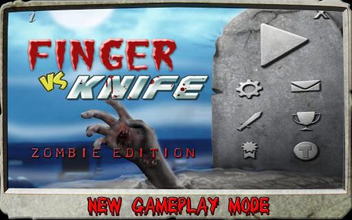 手指與飛刀:殭屍版