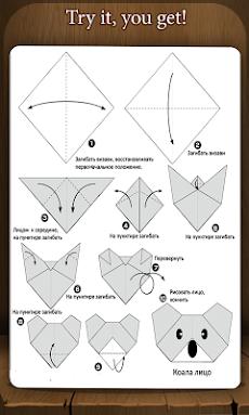 折り紙の日本美術のおすすめ画像2