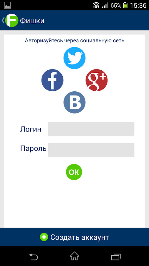 Фишки.нет - screenshot