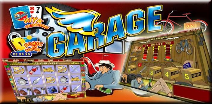 Garage Slots v2.0.9