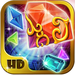 Jewels Crush:Saga Match HDFree for PC and MAC