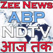 AajTak NDTV ABP Zee India News