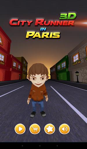 市潤3D巴黎