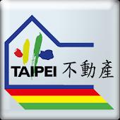 臺北市房地產整合資訊