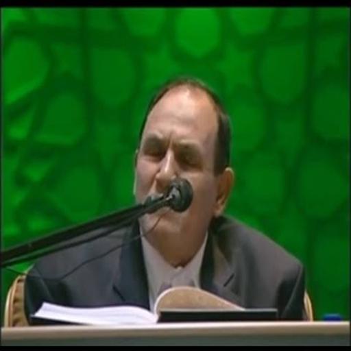Ahmad Nuaina Qur'an mp3