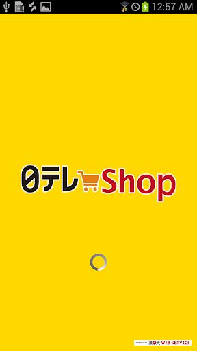 日テレShop 楽天市場店