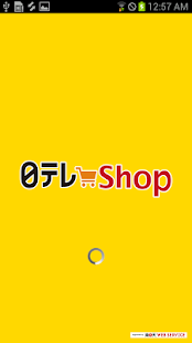 日テレShop 楽天市場店- screenshot thumbnail