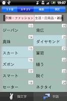 Screenshot of 手話ステーション Lite