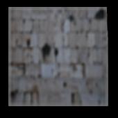 Western wall(KOTEL) notes