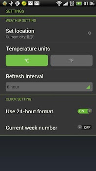 EZ Clock and Weather Widget