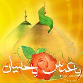 Ya Hussain Ya Abbas