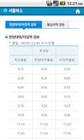 Screenshot of 한양여대 홈페이지