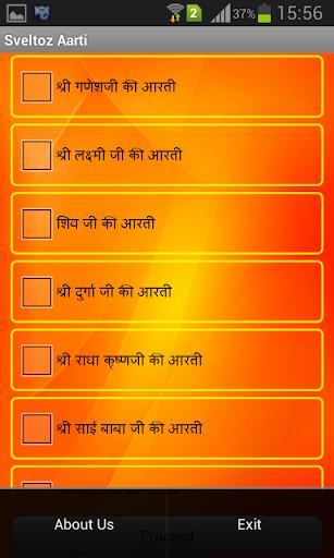 【免費社交App】Sveltoz Aarti Hindi-APP點子