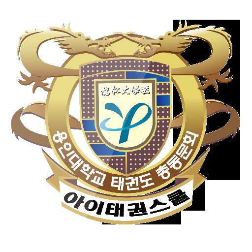 일산 아이태권스쿨 LOGO-APP點子