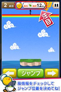Landing+ - screenshot thumbnail