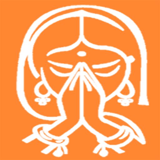 Hindu Daily Prayers LOGO-APP點子
