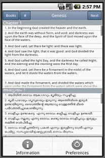 Malayalam Bible - screenshot thumbnail