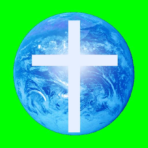 どこでも聖書 LOGO-APP點子