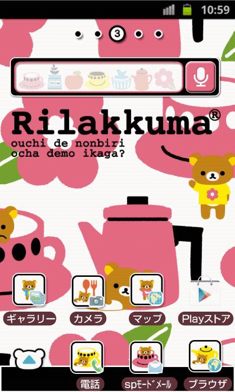 Rilakkuma Theme 31- screenshot