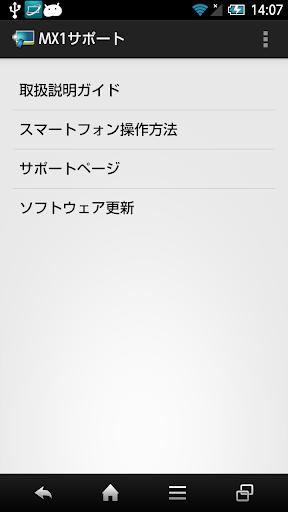 布卡漫畫 v1.7.0.29 - 閱讀 - Android 應用中心 - 應用下載|軟體下載|遊戲下載|APK下載|APP下載