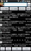 Screenshot of hamoooooon