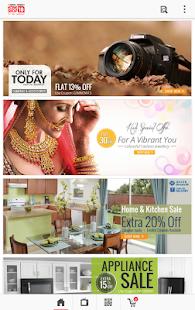 HomeShop18 Mobile - screenshot thumbnail