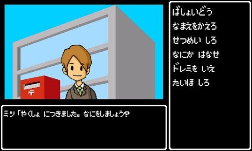 8bit Serial Contacts Case screenshot
