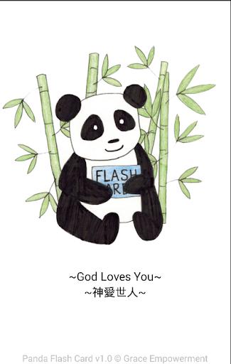 Panda Flash Card