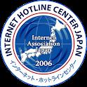 IHC Report Form icon