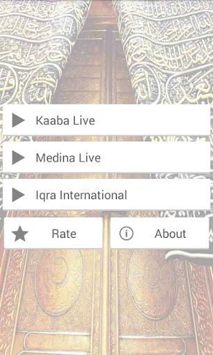 Kaaba Medina Live